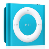 apple-ipod-shuffle-2gb-mp3-player